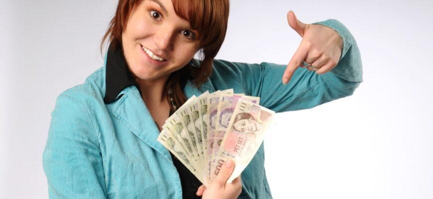 Nabízíme půjčky v hotovosti bez nahlížení do registrů. Můžete dostat až 50 000 Kč v hotovosti na ruku ještě dnes. Půjčky jsou určené i pro nezaměstnané, pro důchodce nebo pro ženy na mateřské.