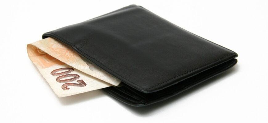 Požádejte o rychlou půjčku v hotovosti ještě dnes. První půjčku máte skoro zdarma. Bez placení vysokých úroků nebo jiných poplatků.