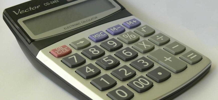 V této kalkulačce si můžete spočítat výplatu, kolik by měla být vaše čistá mzda. Snadno si tak ověříte, jestli vám zaměstnavatel posílá na účet tu správnou částku.